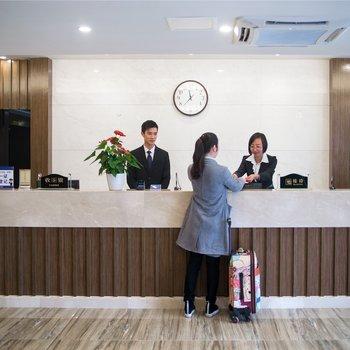 成都科学家园酒店(美领馆店)