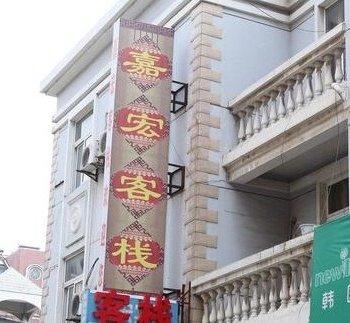 扬州嘉宏客栈图片15