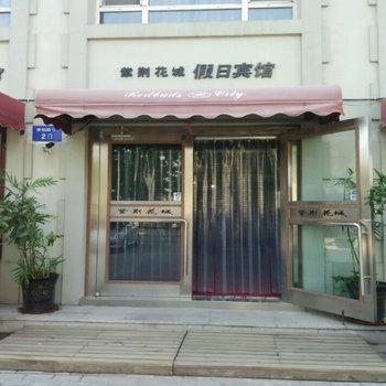 176中学附近酒店