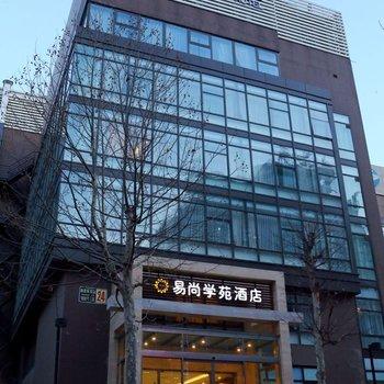 丰台区附近酒店