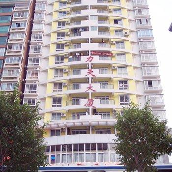 南宁百安居酒店公寓(民主店)