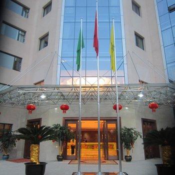 广元剑阁皇都国际大酒店
