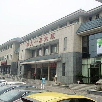 北京顺捷短租公寓图片14