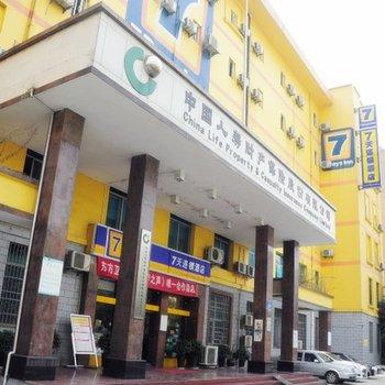 7天连锁酒店(贵阳黔灵公园店)