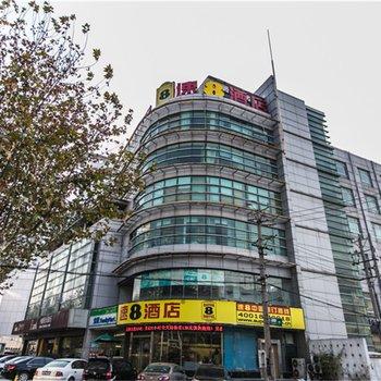速8酒店(苏州石路广济南路地铁站店)图片