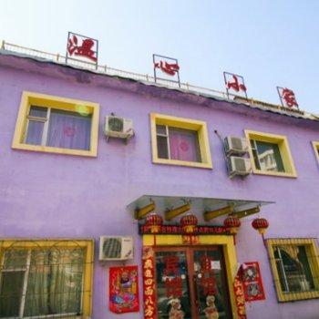 吉林温心小家时尚宾馆(青年路)图片1