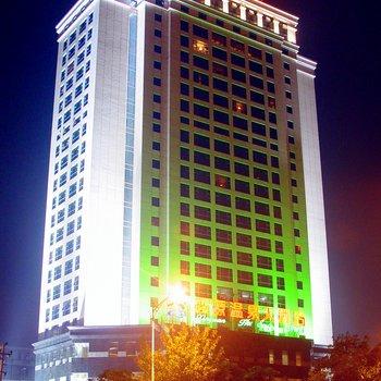海南鑫源温泉大酒店(深水温泉)