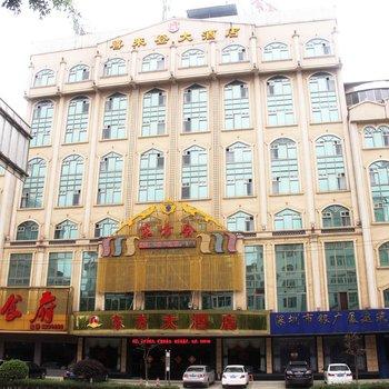 贺州东方大酒店