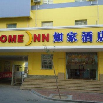 如家快捷酒店(吴忠街心广场店)