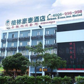 格林豪泰(广州番禺汽车客运站商务酒店)图片