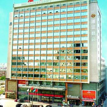 银川海天大酒店