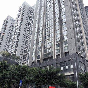 重庆怡和精品短租公寓图片15