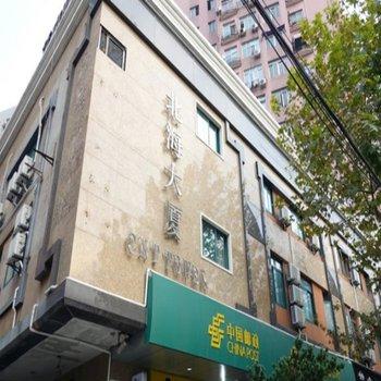 上海北海公寓图片18