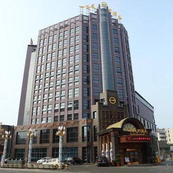 南昌一之天大酒店