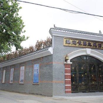 南京蝶恋花园酒店