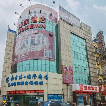 如家快捷酒店(芜湖火车站店)