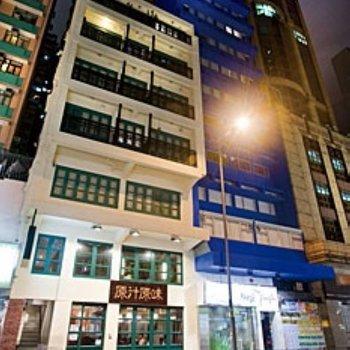 香港名乐居(WithTheStar)
