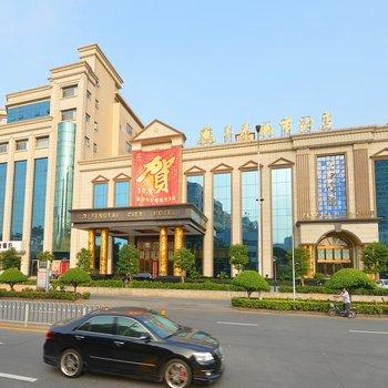 深圳丰泰城市酒店