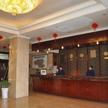 天水东安饭店酒店预订