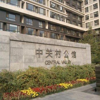 北京百分百酒店公寓(中关村店)图片4