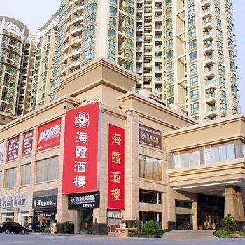 东莞海霞酒店