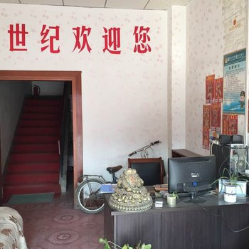 正阳新世纪旅馆酒店提供图片