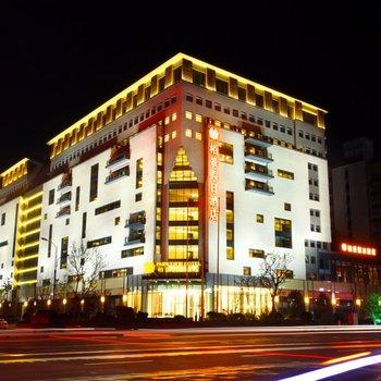 黄山栢景假日酒店