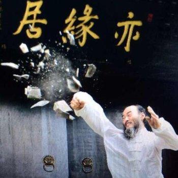 青城山亦缘居农家乐图片8