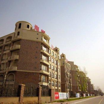 南戴河海巢海景复式多人公寓图片5