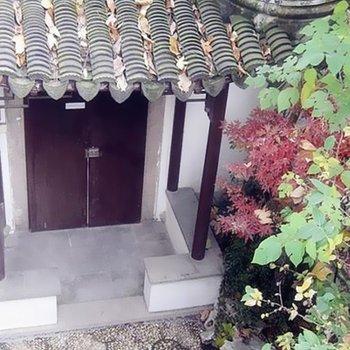苏州桔子青年旅舍图片5
