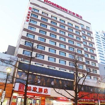 如家快捷酒店(丹东火车站新玛特店)(原七经街店)-老天祥附近酒店