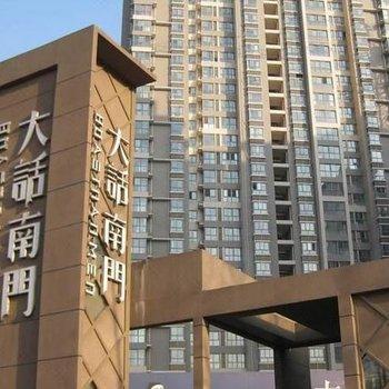 西安我家精品旅游主题公寓(小雁塔小寨店)图片3