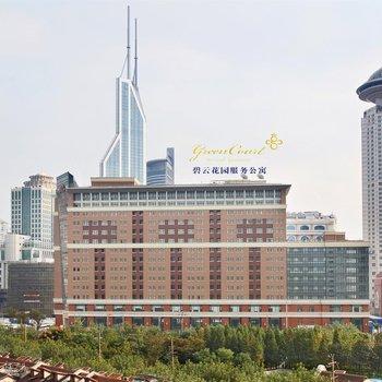 上海碧云花园服务公寓(人民广场)