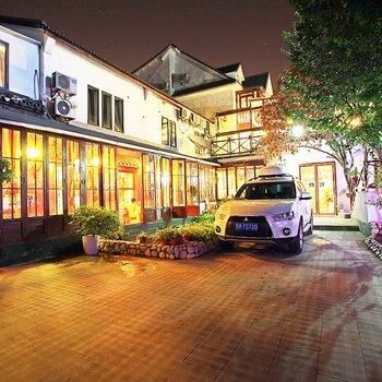 杭州岭上国际青年旅舍图片15