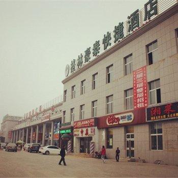 格林豪泰酒店(北京西直河商业中心快捷酒店)-北神树附近酒店