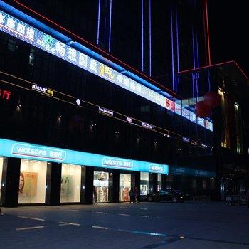 广州南沙骏福酒店(华汇广场店)