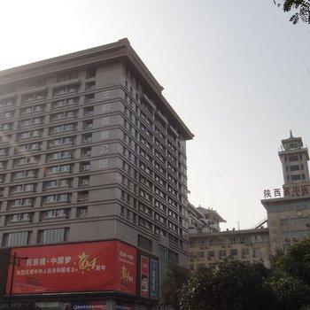 西安祥泰短租公寓图片1