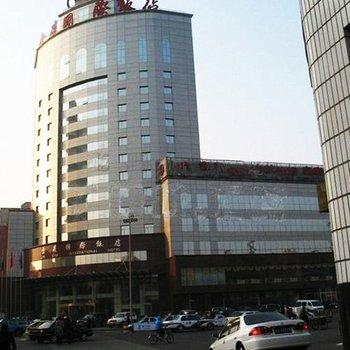 锦州金厦国际饭店