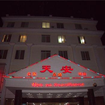 荆门京山天安宾馆
