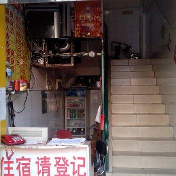 东莞龙新公寓