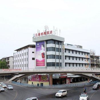 中山三泰时尚酒店