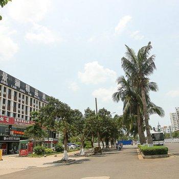 海口景澜精品商务酒店