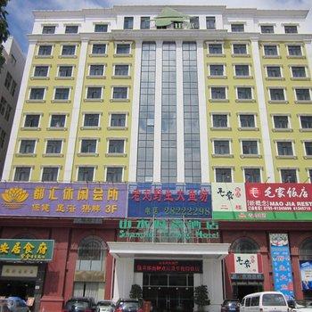山水时尚酒店(深圳坂田华为店)