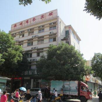 银川亮威商务宾馆(火车站店)