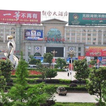 衡阳市创富大酒店