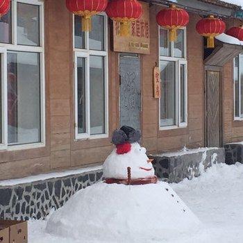 五常雪谷金源客栈酒店提供图片