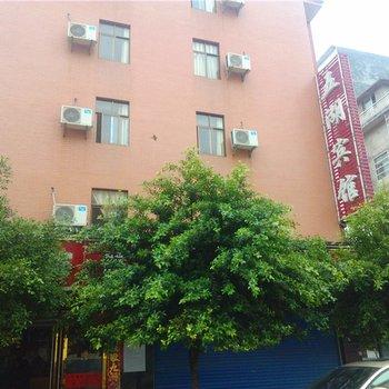 赣州五湖宾馆