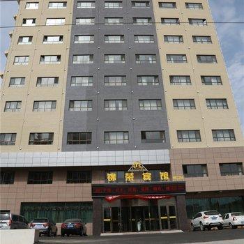 库尔勒锦荣宾馆
