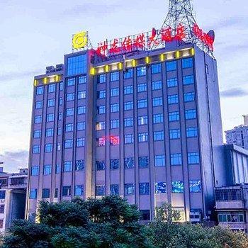 衡阳神龙传媒大酒店
