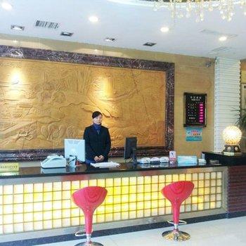 东台金鹰国际大酒店酒店预订